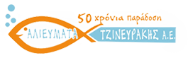 Τζινευράκης Α.Ε. Logo
